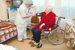 Комфорт для пожилых
