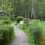 Парк для пожилых